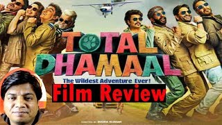 total dhamaal full movie