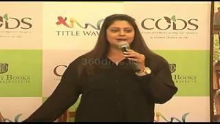 Anu Malik, Reena Roy, Vinod Kambli And Nagma Attend Weight Loss Surgeon Muffazal Lakdawala's Event