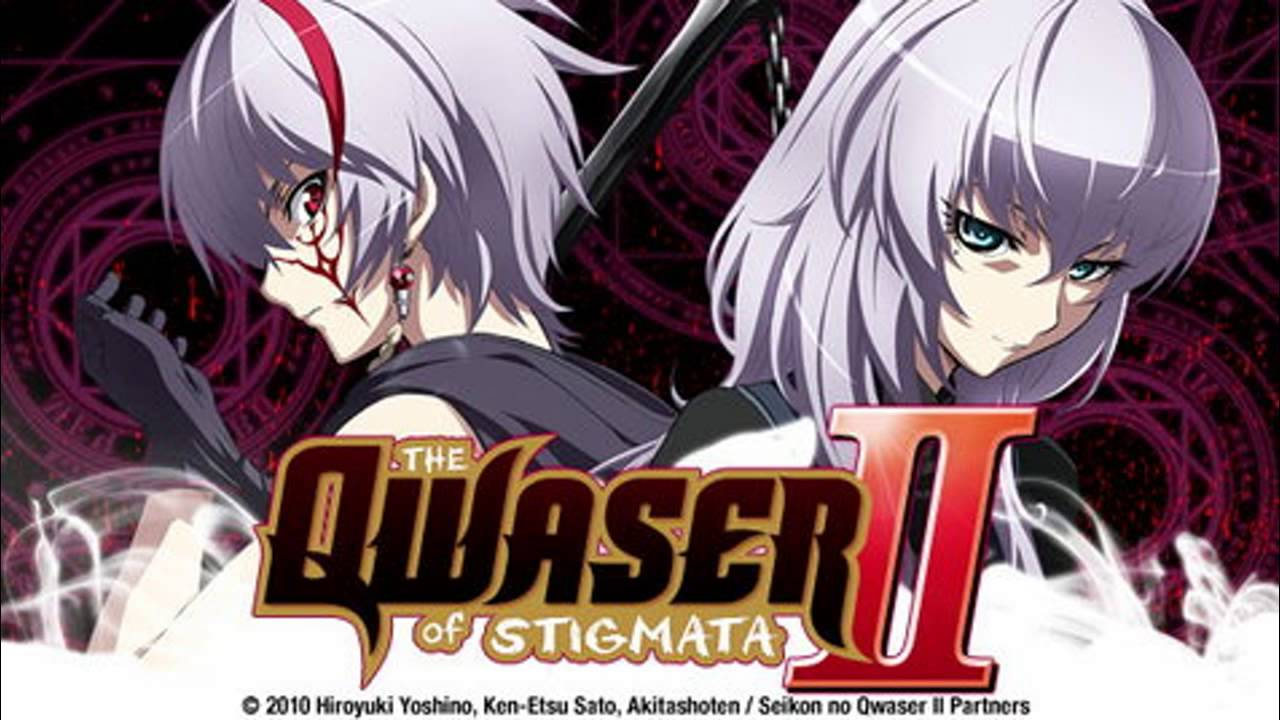 The Qwaser Of Stigmata Anime 349