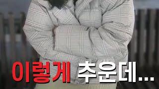 한양온수찜질기 (feat. 여친선물)