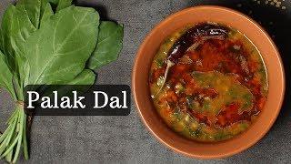 Dhaba Style Dal Palak Recipe | How to make Palak Dal |dal palak recipe in hindi|palak recipes indian