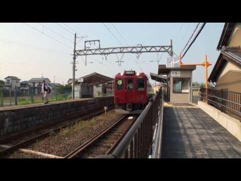 2013夏の旅Part07・養老鉄道大垣⇒揖斐(Yoro Railway)