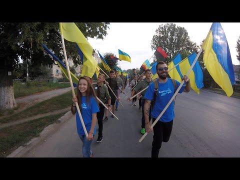 My First Summer in Ukraine