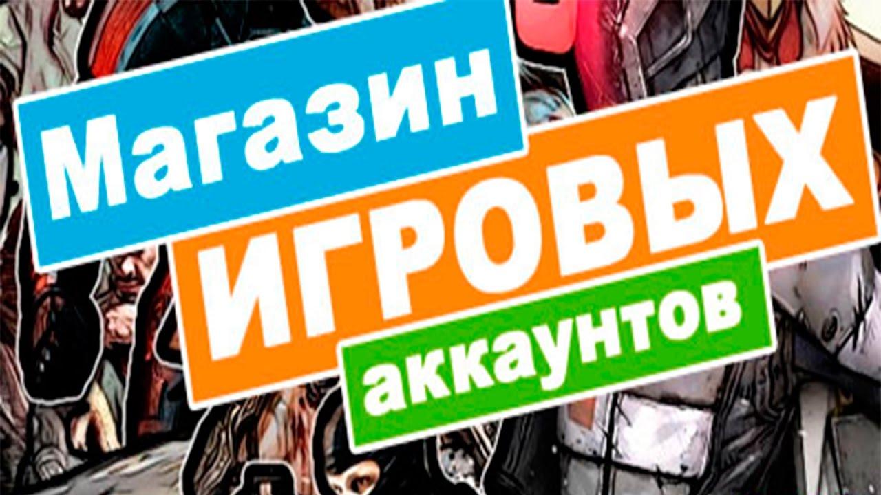 С2000АСПТ Болид Прибор приемноконтрольный и управления