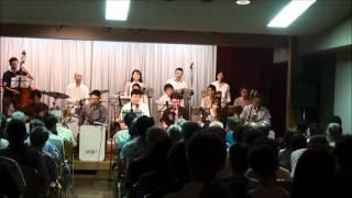 小平学園西町の町会主催で行われたマンデーストリームジャズオーケスト...