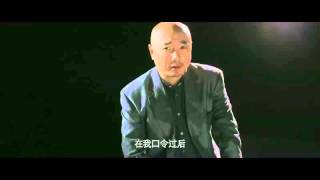 催眠大师 The Great Hypnotist (2014) Trailer 2