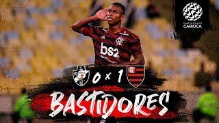 Bastidores - Vasco 0 x 1 Flamengo