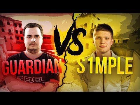 CS:GO - GuardiaN vs s1mple FPL (Highlights)