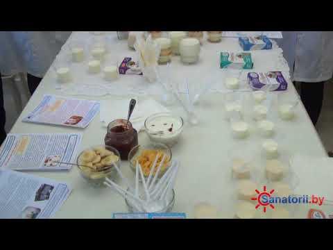 Санаторий Ислочь - презентация инновационного питания, Санатории Беларуси