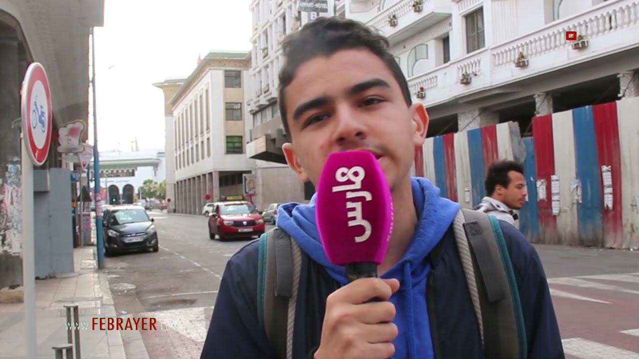 شباب المغاربة يعبرون عن فيديو المتداول سباحة الى اسبانيا  - 02:57-2021 / 4 / 29
