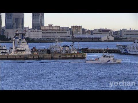 Patrol Boat.Suzukaze-class: YAMAYURI (CL 129) Japan Coast Guard