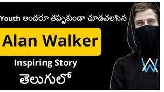 Download Alan Walker Biography  in Telugu | Alan Walker inspiring life story | Gopi