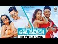 Goa Beach Full Video song|Neha kakkar Tony kakkar goa beach song Neha kakar goa beach Aditya Narayan