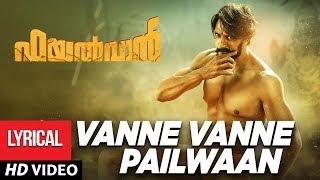 Vanne Vanne Pailwaan Theme   Pailwaan Malayalam   Kichcha Sudeepa   Krishna   Arjun Janya