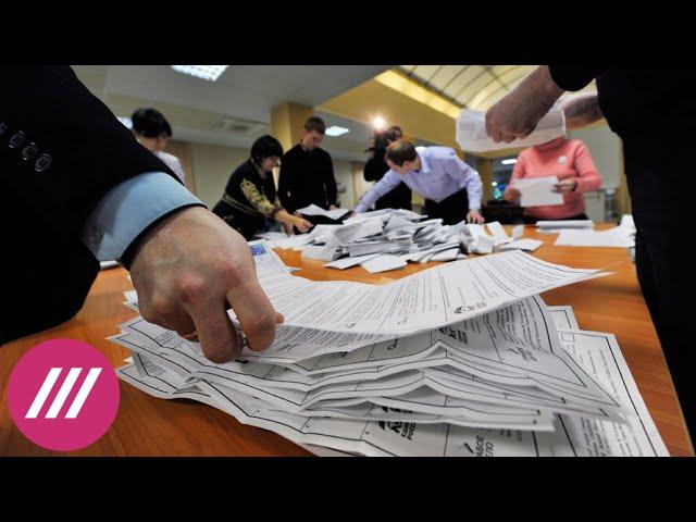 Технология фальсификаций: аналитик Сергей Шпилькин - о том, как «Единая Россия» набрала 50% голосов