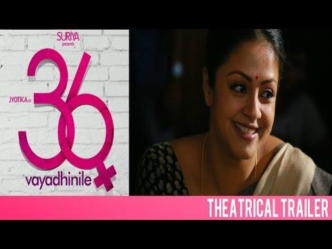 36 Vayadhinile Official Theatrical Trailer   Jyotika   Rosshan Andrrews   Santhosh Narayanan