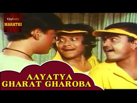 Aayatya Gharat Gharoba Full Video Song   Aayatya Gharat Gharoba   Superhit Marathi Song