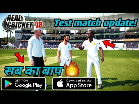 Real cricket 18 test match update coming soon big update must watch 👍