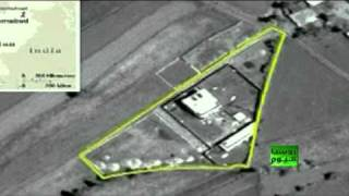 cia satellite surveillance photography