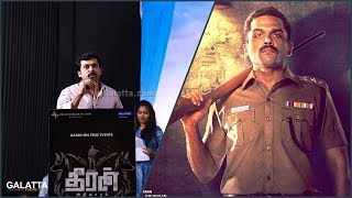 We Never Think About Policeman's Problems |Karthi | Theeram Athigaram Ondru