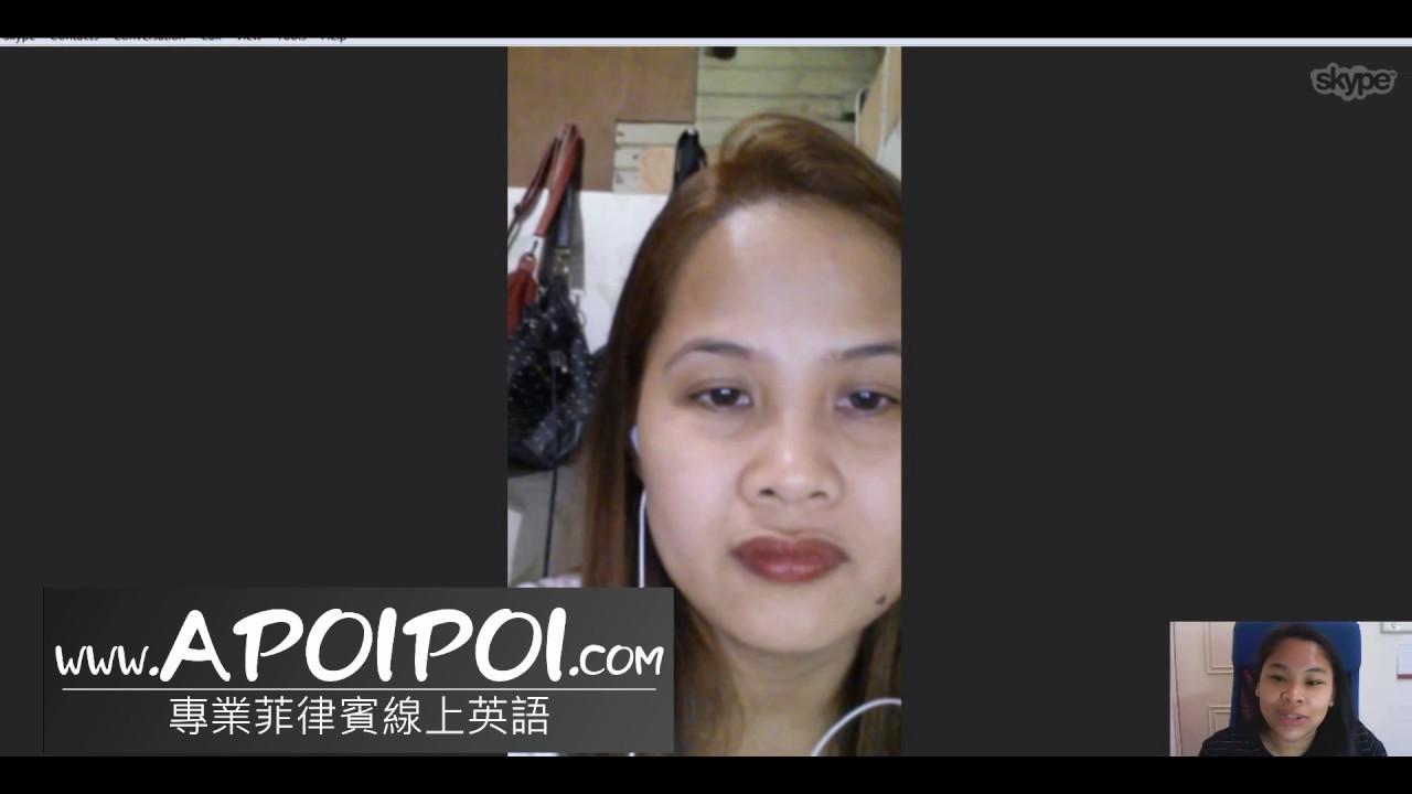 專業菲律賓線上英語 透過習得與正式學習中文的差異性 - YouTube