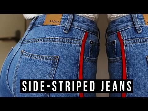 How Would Sara Style: Side-Stripe Pants ☆ SAAR