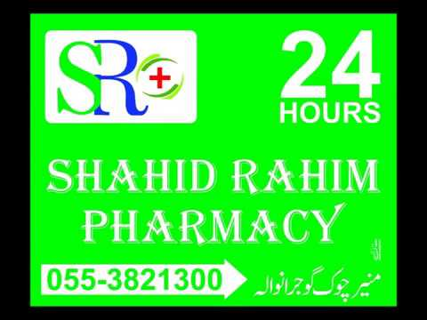 moments of building pharmacy