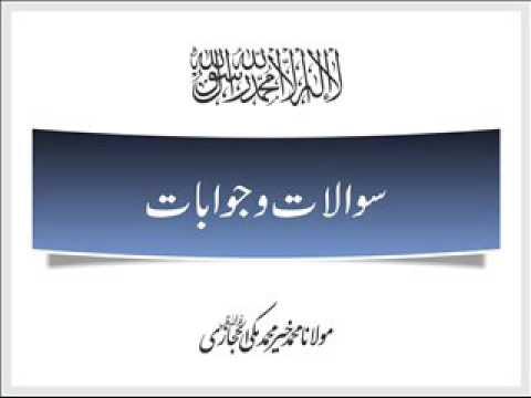 Maulana Muhammad Makki Al Hijazi - Questions and Answers