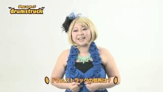 2014年8月20日(水)~8月31日(日) 天王洲 銀河劇場 チケット好評発売...