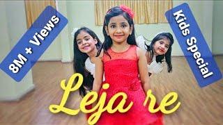 #lejalejare<br />#kidsdancechoreography<br />Leja Leja Re... Jalpa Shelat Choreography/jaltarang Dance Academy