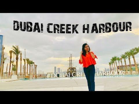 #DubaiCreekHarbour  Dubai Creek Harbour ! Dubai Skyline