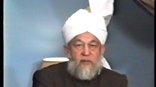 Urdu Tarjamatul Quran Class #34, Al-Baqarah verses 287, Aal-e-Imran verses 1-14