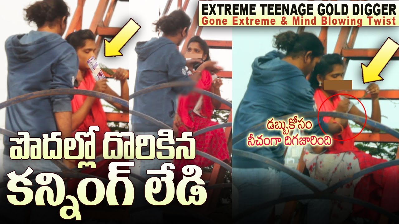 Extreme Teenage Gold Digger With Super Twist | Pranks In Telugu | #tag Entertainments