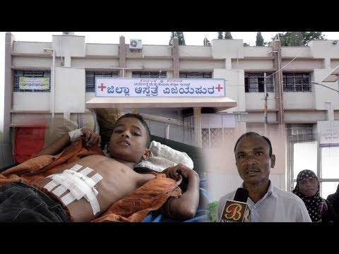 11 Saala Irfan Ka Kidnap...! Bijapur News 06-12-2018