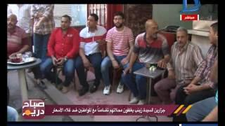 بالفيديو.. جزارين السيدة زينب يغلقون محلاتهم اعتراضا على ارتفاع الأسعار