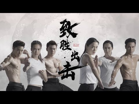 Download The Good Fight 致胜出击 - Ep 1