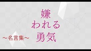 動画の説明 使用音源サイト様 http://nostalgiamusic.info/ ☆チャンネル...