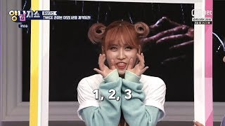 TWICE (트와이스) - Wincing Chaeyoung vs. Momo the Bug Emoji Battle (ENG SUB)