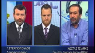 enatv 28 05 2015 deltio ΚΩΣΤΑΣ ΤΣΙΑΜΗΣ
