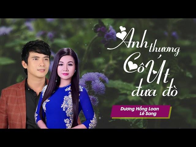 Anh Thương Cô Út Đưa Đò - Lê Sang ft. Dương Hồng Loan [Official Audio]