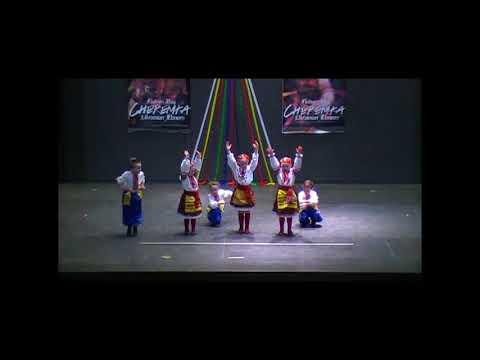 Hudson Bay Cheremka Dancers Beginners Poltava 2018