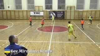 Lev Ukraine 17