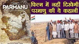 Parmanu: The Untold Story of Pokhran Test 1998 | Hidden Facts | FilmiBeat