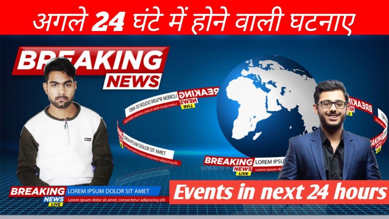 News Hindi//ind vs china||Avmfriendzone Video||