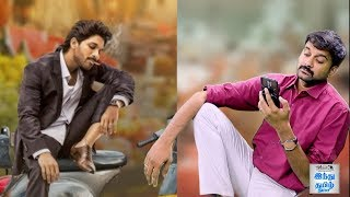 ala-vaikunthapurramuloo-review-allu-arjun-pooja-hegde-trivikram-thaman-selfie-review