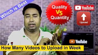 Categorywise ! How many Videos You should Upload in a Week on YouTube ?