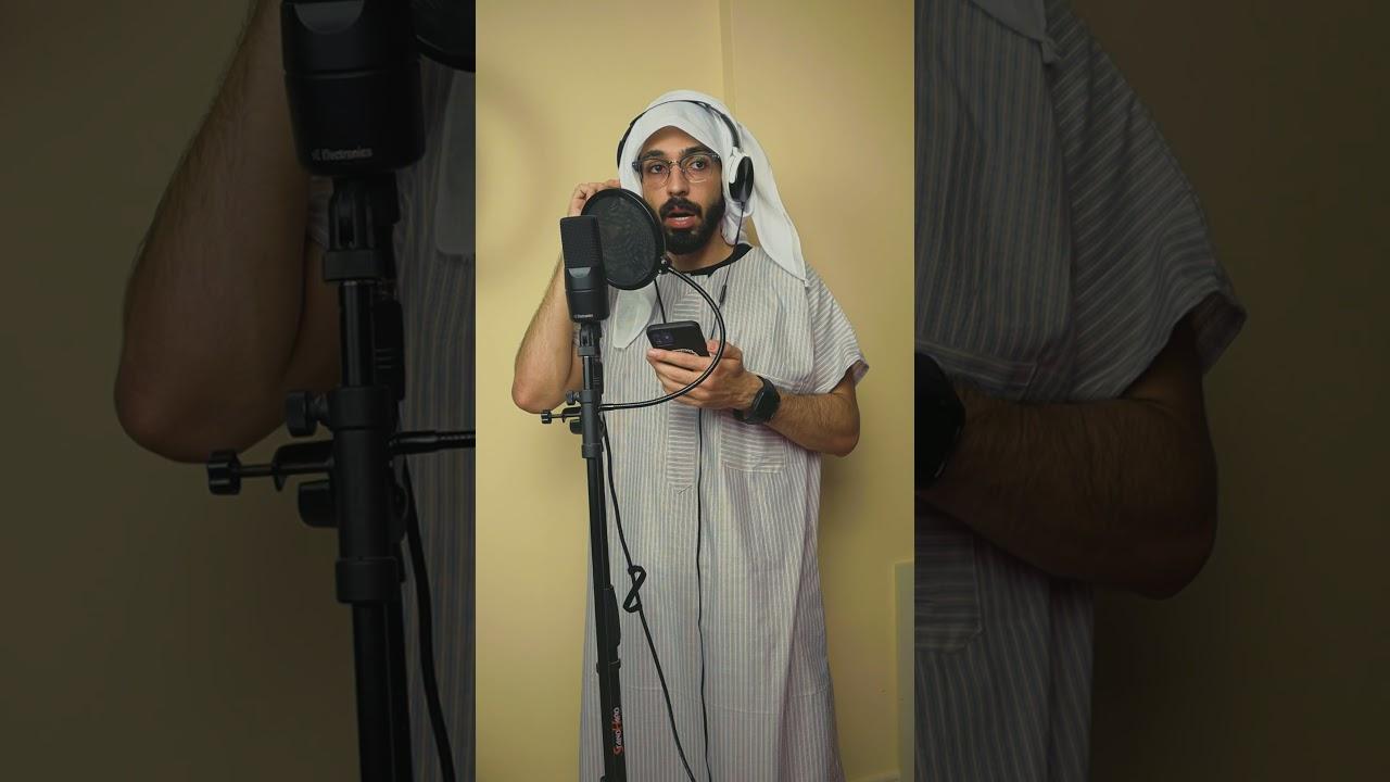 ابو عمر بيحاول يساعد بأي شكل
