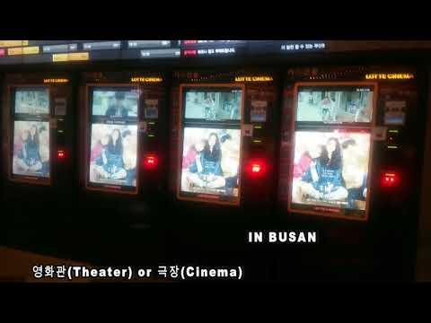 Cinemas in Korea 극장/영화관(Experience Korea)
