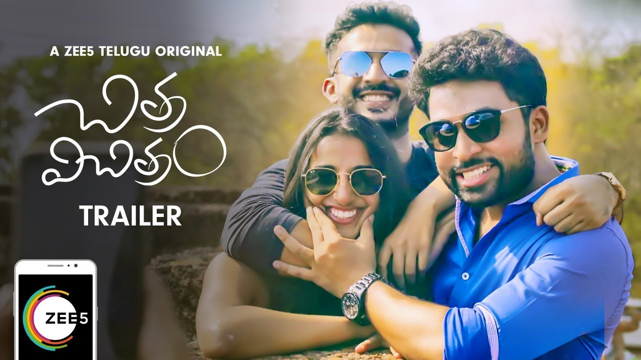 Chitra Vichitram | Official Trailer | A ZEE5 Telugu Original | Streaming  Now On ZEE5