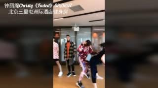 钟丽缇最新版faded-2017.03.08一直播cut(Christy Chung dancing faded)